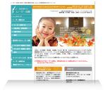 中村クリニック「レーザー治療」イメージ画像